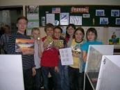 Prezenty dla amerykańskich uczniów - grudzień 2009